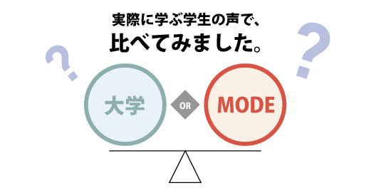 vol.1 入学決定まで編