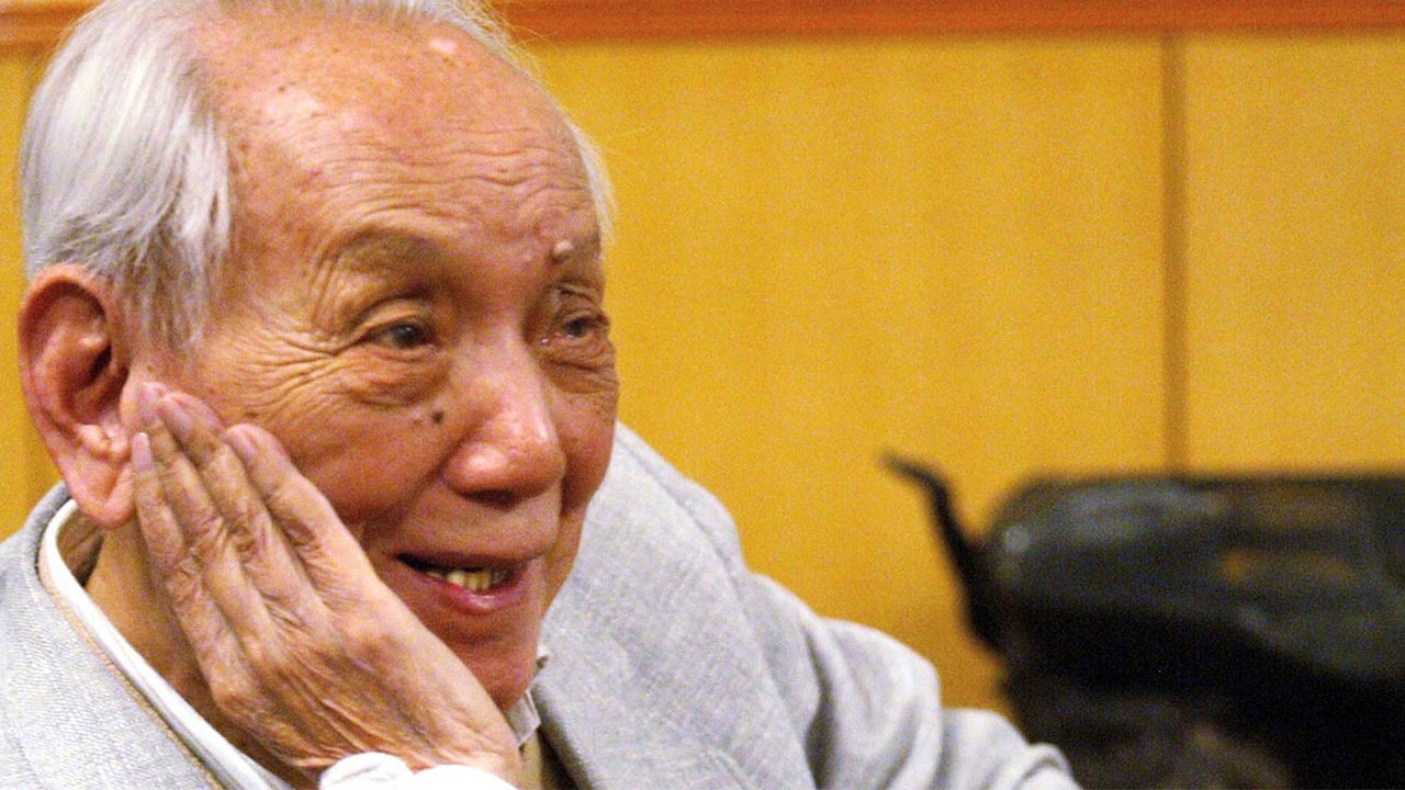 Taking the Long View: The Life of Shiing-shen Chern