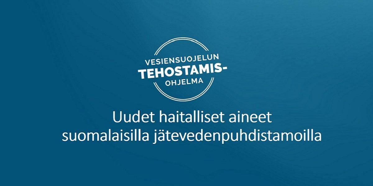 Tuoreiden tutkimustulosten mukaan suurin osa haitallisista aineista poistuu jätevedenpuhdistuksessa - Lahti Aqua