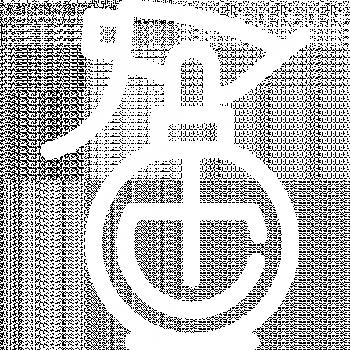Glow Tan icono