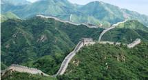 Thumb chinesischemauer