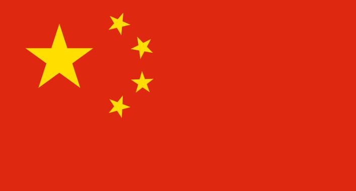Debt and Downgrades – Why did Moody's downgrade China?