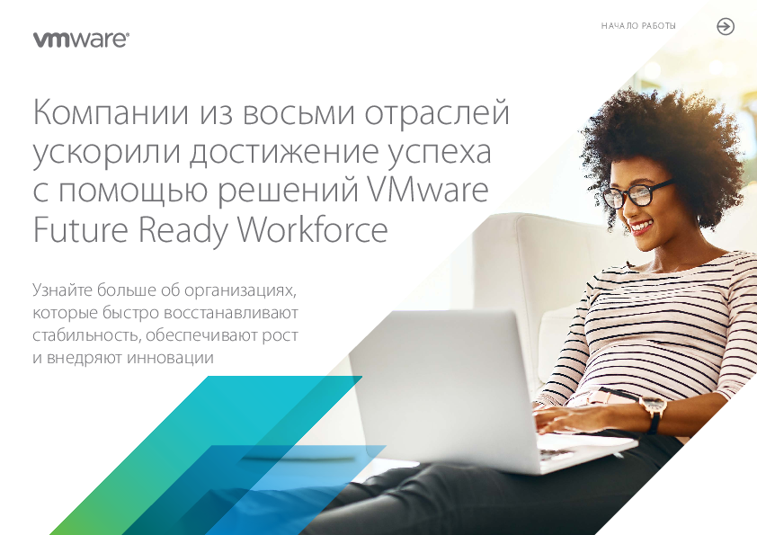 Square cropped thumb original how 8 industries speed success vmware future ready workforce solutions   ru 3813d680efaa7a3f