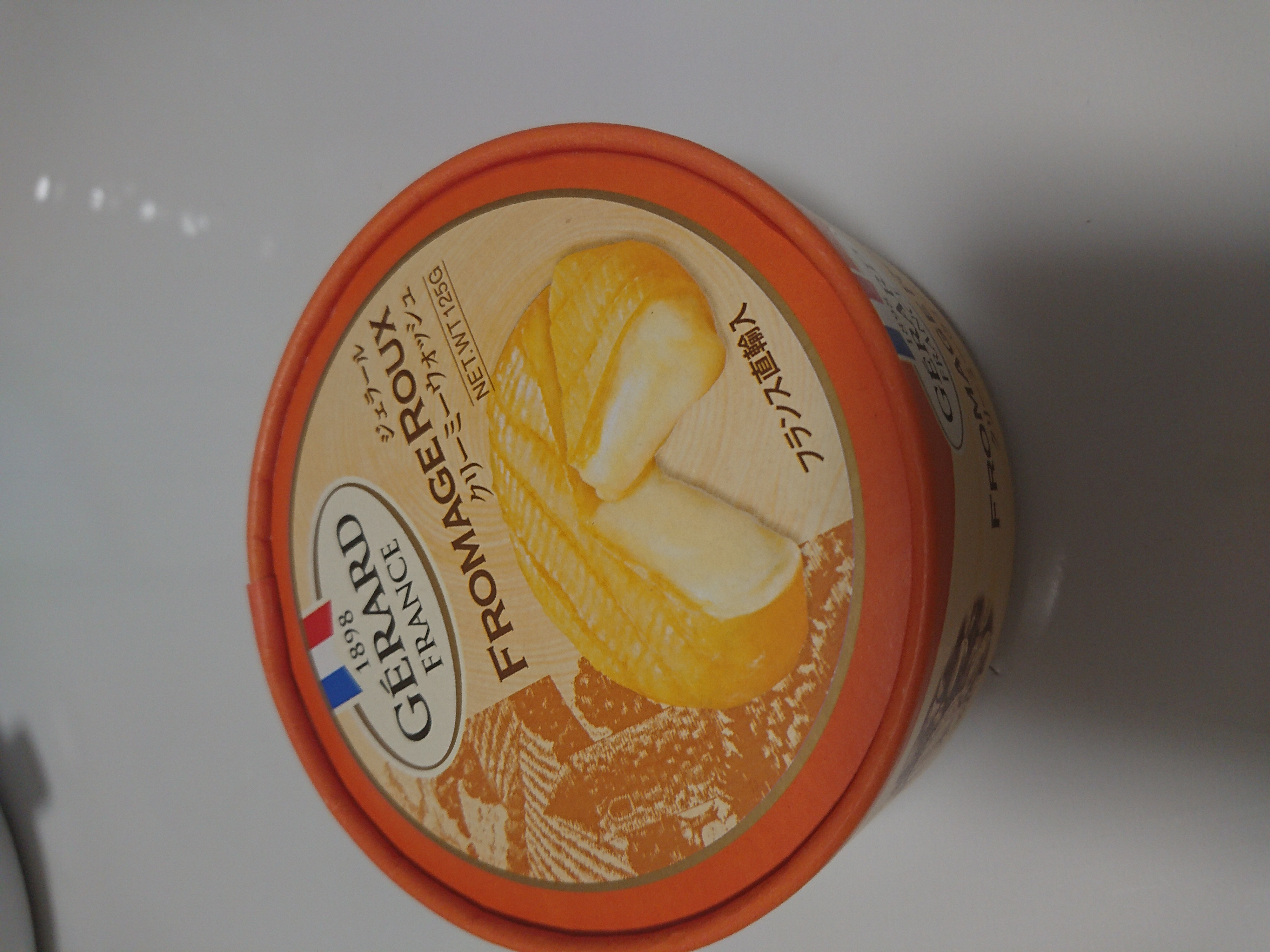 Gerard Fromage Roux