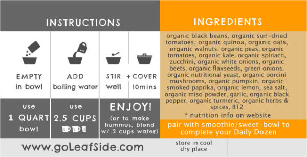 Black Bean Chunky Tomato LeafSide