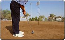 Sand Golf in Dubai