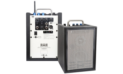 Elite Acoustics neu im Vertrieb der Hyperactive Audiotechnik GmbH