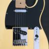 Gitarrist, Sänger sucht Mitmusiker