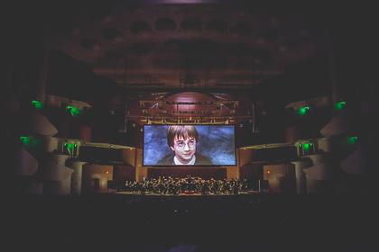 Magische Konzertreihe - Harry Potter und der Stein der Weisen live in Concert verzaubert Deutschland und Österreich 2017/18