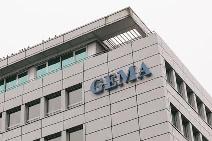 Nach Einigung mit Youtube: GEMA macht 2016 erstmals über eine Milliarde Euro Umsatz