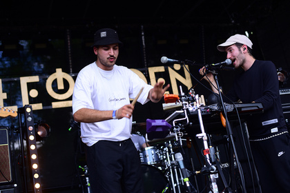 Auftrebend - Leoniden: Bilder der Newcomer live beim Trebur Open Air 2017