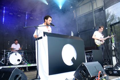 Aus der Nachbarschaft - Qlaciety: Live-Bilder der Opener beim Trebur Open Air 2017