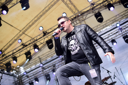 Alternative-Rock aus der Pfalz - Lautstark: Live-Fotos von Red Light District beim Trebur Open Air 2017