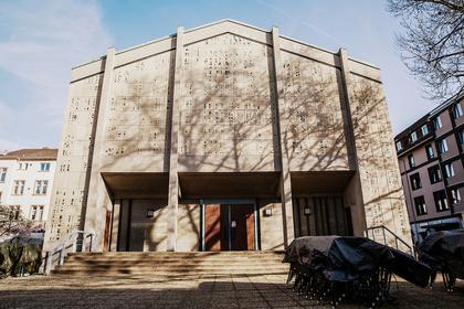 Die neue Dreifaltigkeit - Neueröffnung des EinTanzHauses in der Trinitatiskirche Mannheim