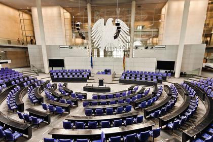 Branchenrelevante Positionen der Parteien zur Bundestagswahl 2017