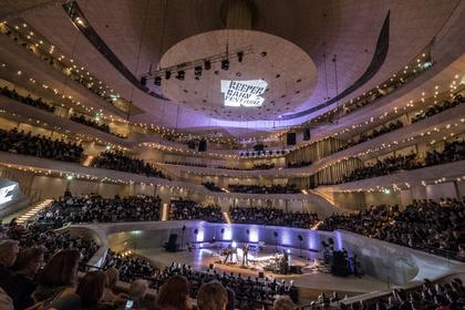 Sampletastisch - Live-Fotos von Daniel Brandt live in der Elbphilharmonie beim Reeperbahn Festival 2017
