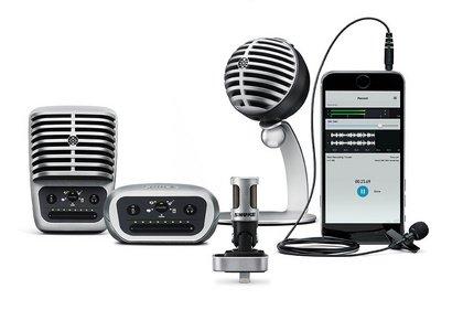 Shure fördert junge Musiker mit Mikrofonen der MOTIV-Serie