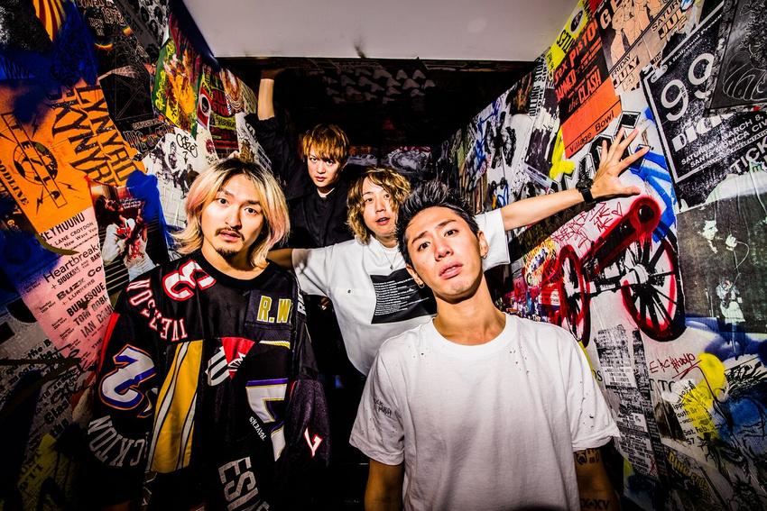 Dynamische Show - One Ok Rock-Konzerte in Köln und Hamburg ausverkauft