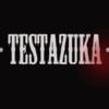 Testazuka (Band) sucht Bassist/in