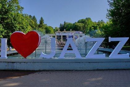 Ein besonderes Erlebnis - Fotos vom Leopolis Jazz Fest in Lviv mit Diana Krall, Chick Corea und Bobby McFerrin