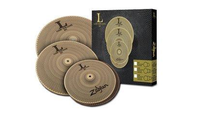 Leise Schlagzeug spielen - Geräuscharm: Das Quiet Pack von Zildjian und Aquarian