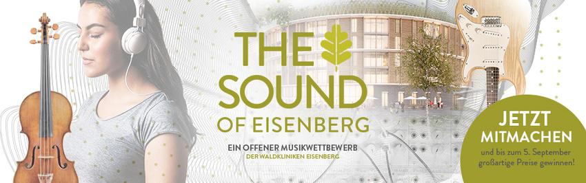 """Mach mit bei """"The Sound of Eisenberg"""" und gewinne 1x2 Tage Tonstudio inkl. Hotel und Anreise"""