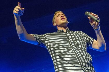 """Von Hip-Hop zur Gitarre - Maeckes geht im Herbst 2017 auf """"Die Stunde zwischen Tilt und Gitarre""""-Tour"""