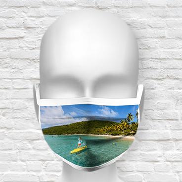 Customizable face mask