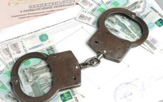 Assurance auto: quelles sanctions en cas de fraude?