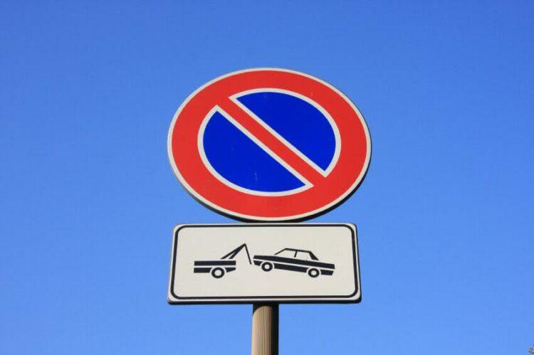Amende pour stationnement: quels recours possibles?