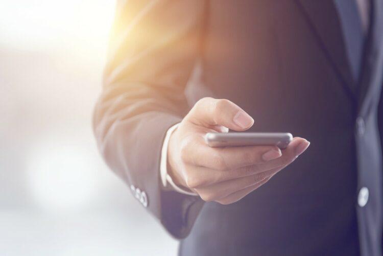 Caisse d'Epargne: une offre bancaire mobile à 2 euros par mois