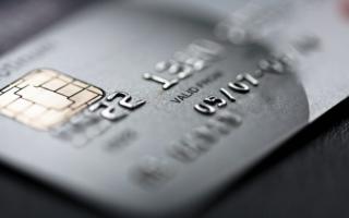 Carte Platinum: pourquoi et comment l'obtenir?