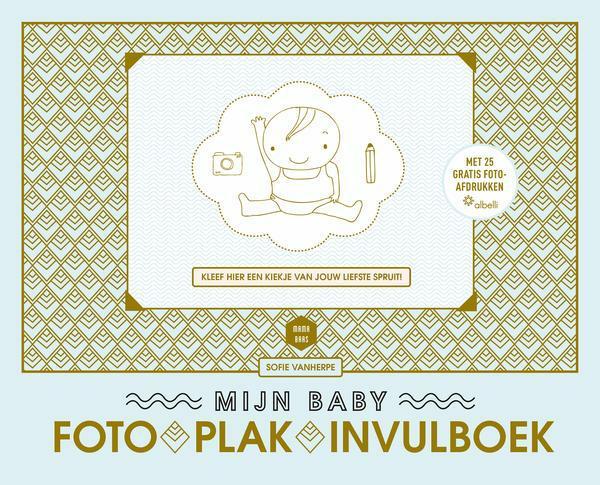 Babyfoto-plak-invulboek  - S. Vanherpe, E. Thyssen