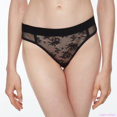 Chantal Thomass Alles over lingerie weten Intrigante String