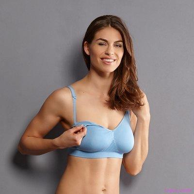 Anita Maternity Alles over lingerie weten Seamless Basic Voedingsbeha Voedingsbeha
