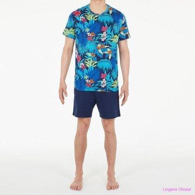 Hom Lingerie Maitai Pyjama
