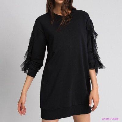 Twin-set Lingerie Sweaterdress Kleed