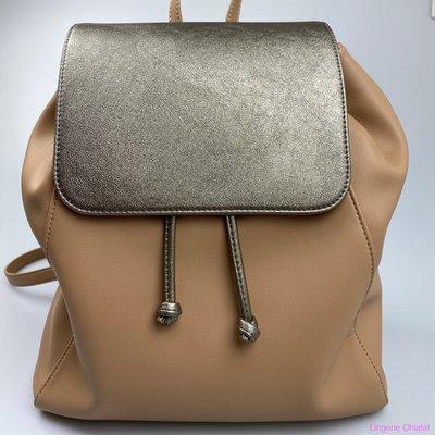 Twinset Lingerie Backpack Tas