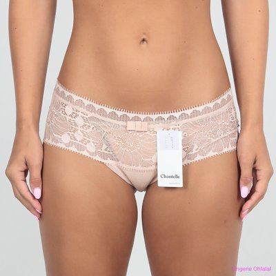 Chantelle Lingerie Day To Night Short