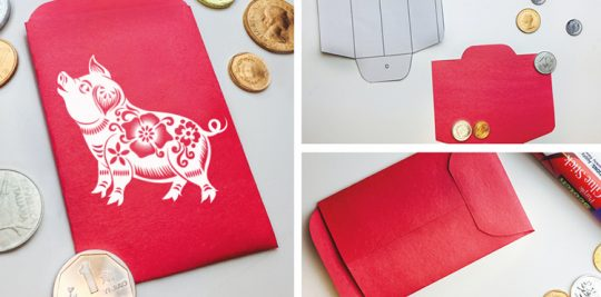 Red Envelope_pig
