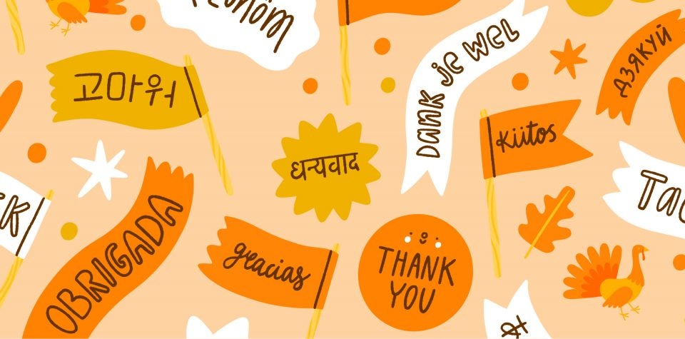 Twelve ways to Say Thanks!