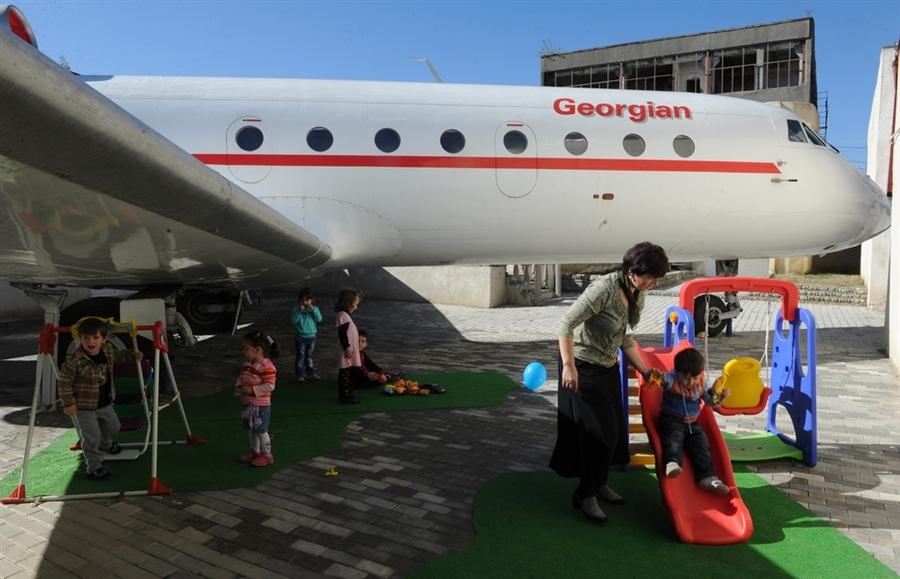 Georgian airways school
