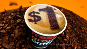 7-Eleven Coffee Beans