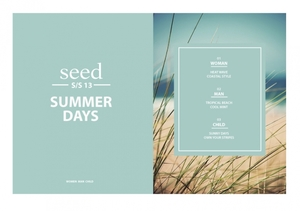 Seed Look Book Cover Design