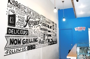 Koba K-bbq Take Away Restaurant Mural