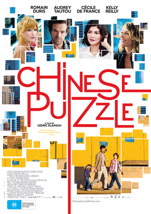 Chinese Puzzle Flyer