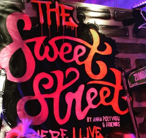Sweet Street with Anna Polyviou and Friends 2015