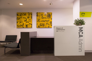 MCA Reception Desk