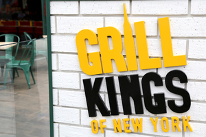The Grill Kings of New York