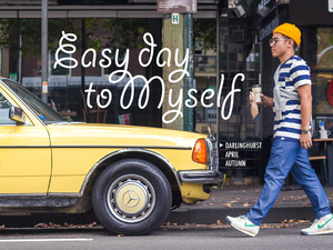 Easy Day To Myself - Sydney Romantics